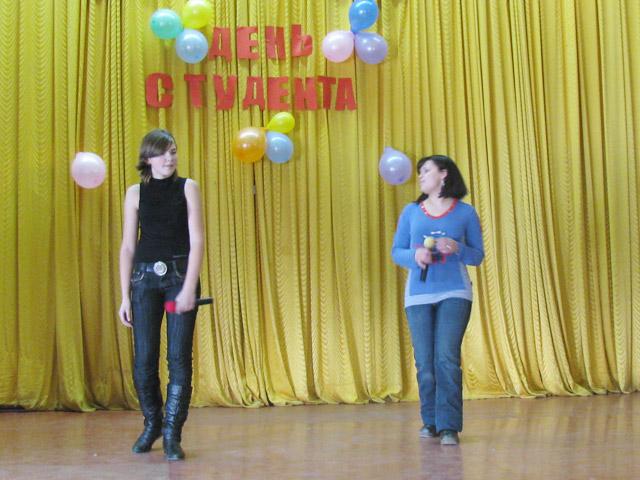 Сценарий праздника студентов
